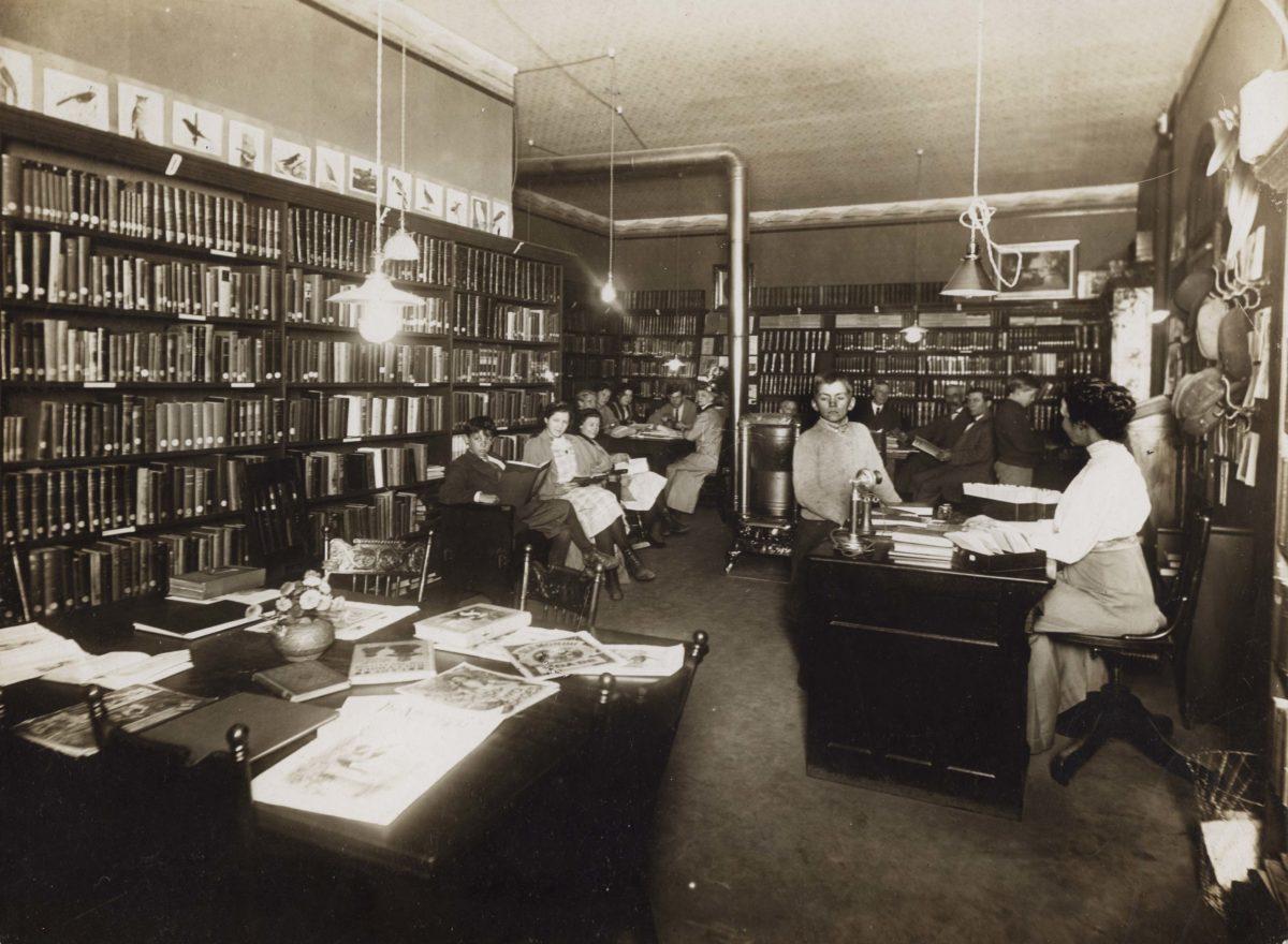 Biblioteca DH Hill
