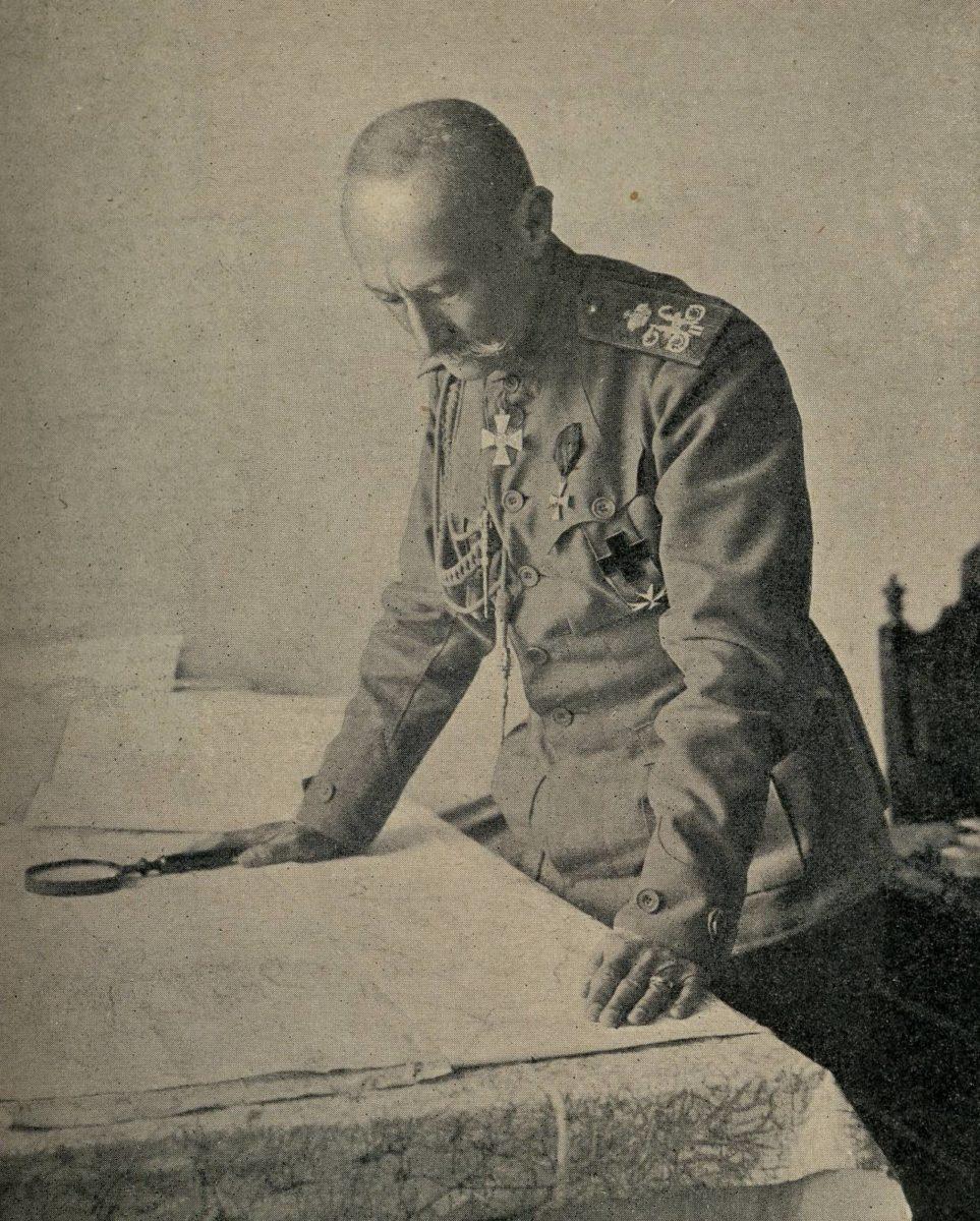 OFENSIVA BRUSILOV